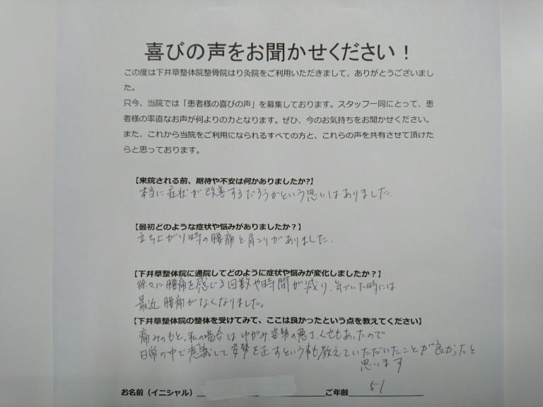 okyakusamanokoe20190106
